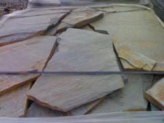 Lajas irregulares de piedra