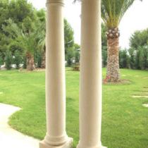 Columnas de piedra Floresta